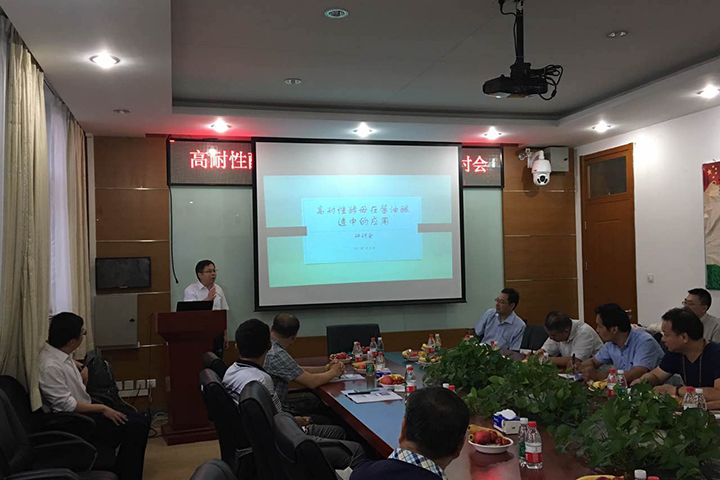 高耐性酵母在酱油酿造中的应用研讨会在京顺利召开