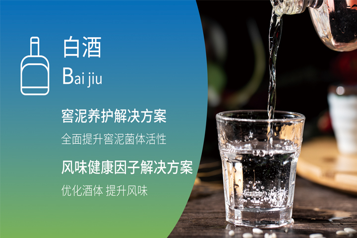 10月18日,安琪酿造将亮相第十四届中国国际酒业博览会!