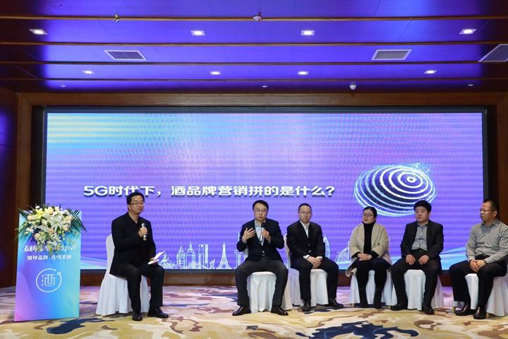 首届互联网酒品牌文化节在京开幕